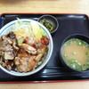 都賀西方パーキングエリア(下り)レストラン・スナックコーナー - 料理写真:鶏と豚の照り焼き風ニラ飯丼