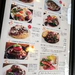 BREAD&DISHES MUGINOKI - ランチメニュー。基本120分ですが、90分以内のお食事だと100円引になります。