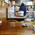 みかさ屋食堂 - 店内