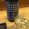 白 - ドリンク写真:千代酒造 篠峯AZUR