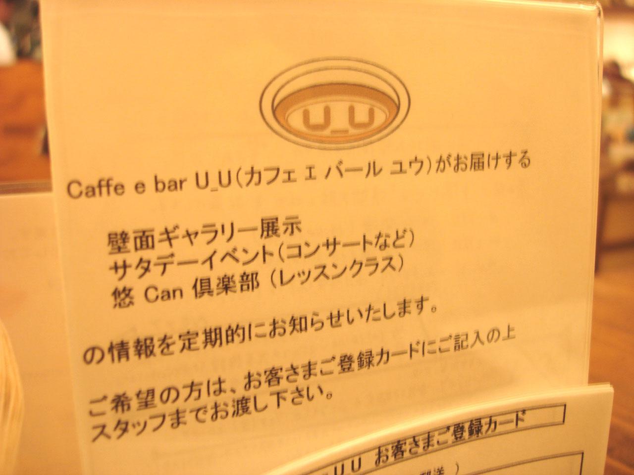 cafe U_U