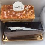 セ・ボー・エ・ボン - 料理写真:ミルフィーユタヒチとアンタンス