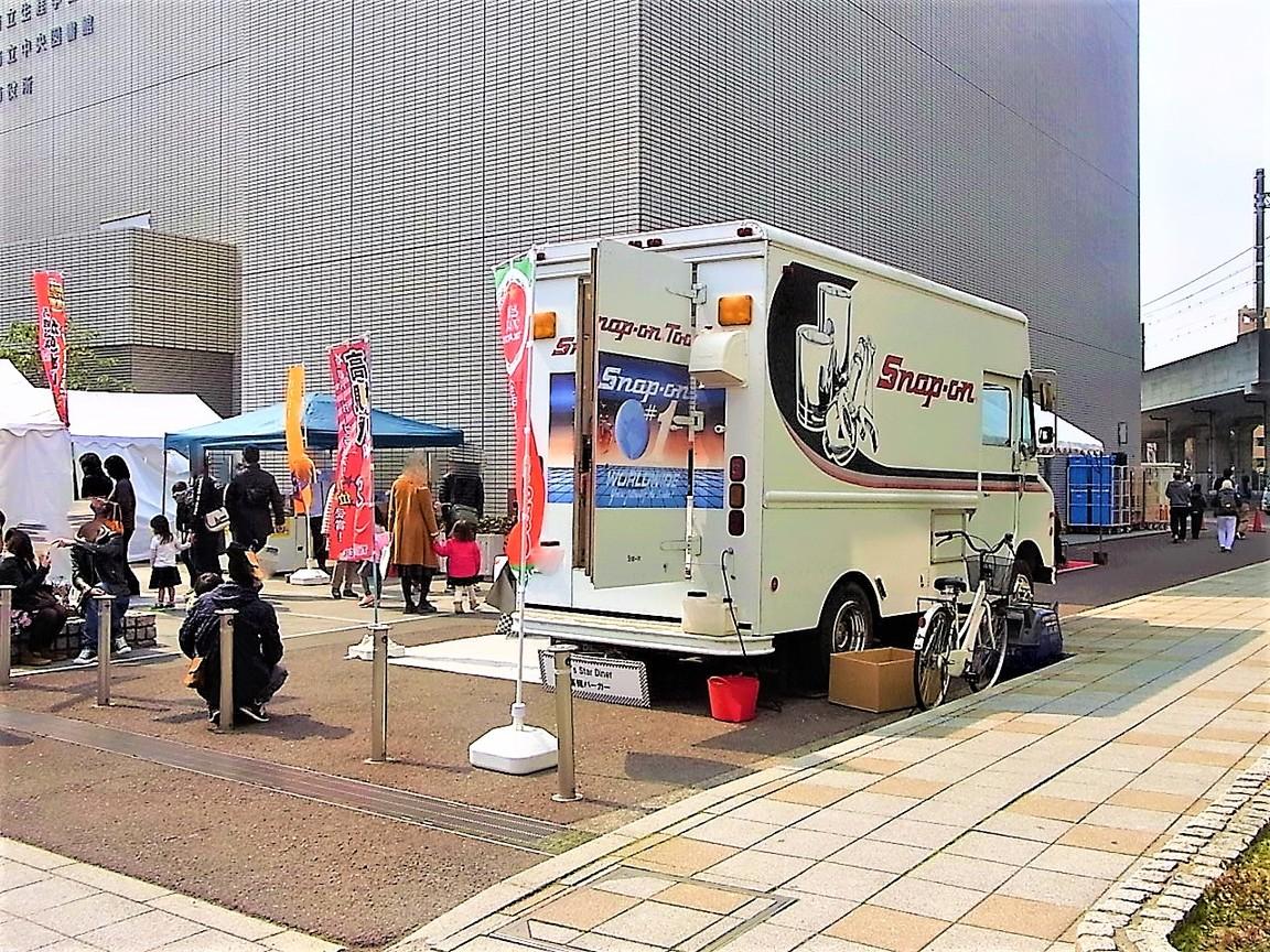 T's★Diner モービル店
