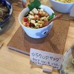 野菜ビュッフェ ツナギィーナ - 豆のサラダ