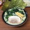 まくり家 - 料理写真:常連さんNo.1  ほうれん草ラーメン(800円)