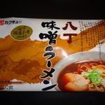 カクキュー - 料理写真:八丁味噌ラーメン(457円)