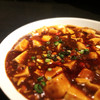 イサゴ酒場 - 料理写真:麻婆豆腐