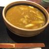 みず野 - 料理写真:カレー南蛮そば