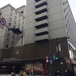 64296008 - 『大阪新阪急ホテル』外観