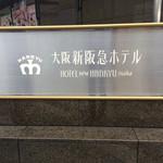 64296011 - ホテル表示