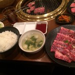 牛魔王 - ハラミ定食