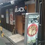 麺創研 紅 BLACK - 外観