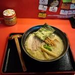 麺処 次男房 - ラーメン