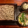 きむら - 料理写真:つけ鴨