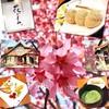 花ごよみ - 料理写真:
