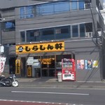 64336747 - 店舗・外観[平成29年3月20日(月)]