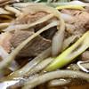 角萬 - 料理写真:大肉なんアップ