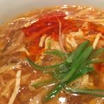 榮林 - 具沢山のとろみあるスープ