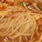 榮林 - 麺