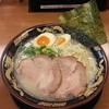 らーめん関龍 - 料理写真:【あっさり豚骨 味玉】¥790