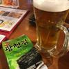 ジョンノ - ドリンク写真:
