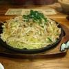 馬牛~ん - 料理写真: