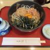 はし - 料理写真:納豆そば 1080円
