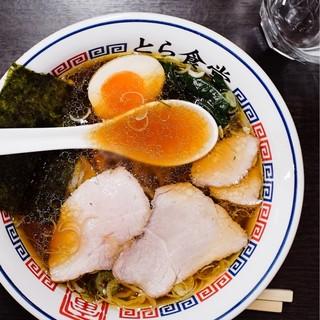 とら食堂 - 料理写真: