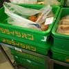 シライシパン アウトレットショップ - 料理写真: