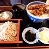 麺屋 州 - 料理写真: