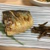 郷土料理 おば古 - 料理写真:ふっくら焼き上げたニシン。季節も最後か