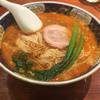 よかろう - 料理写真:だんだん麺 800円