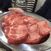 オカダ食品株式会社 - 料理写真:厚切りタン