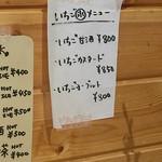 64379556 - いちご氷メニュー