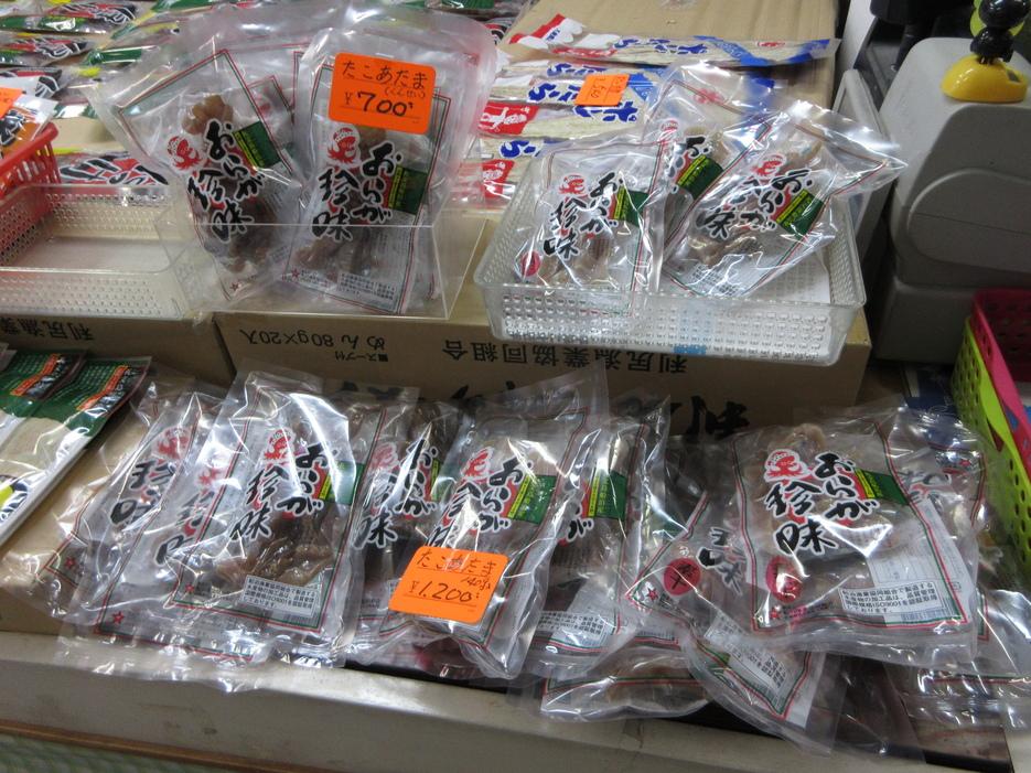 ナカヤマ商店