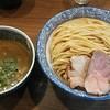 煮干しつけ麺 宮元 - 料理写真:極濃煮干しつけ麺 830円+特(500g) 150円