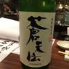 寿司と炉端焼 四季花まる - ドリンク写真: