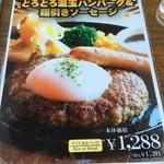 64397726 - コレがイチオシ?