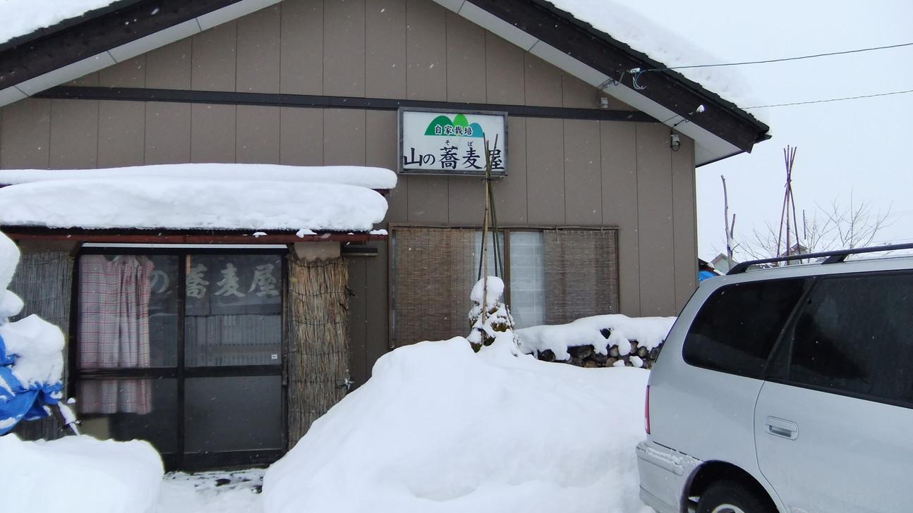 山の蕎麦屋