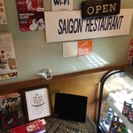 サイゴン・レストラン - レジ横の貼り紙など