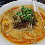 永吉 - 「担々麺」850円也。税込。