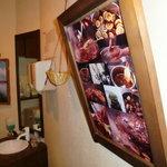 ふらんす亭 - お手洗い場所