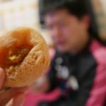 奈良吉野いしい - 密珠柿、カラオケで食べたよ