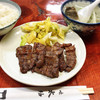 味太助 - 料理写真:☆牛タン定食☆3枚