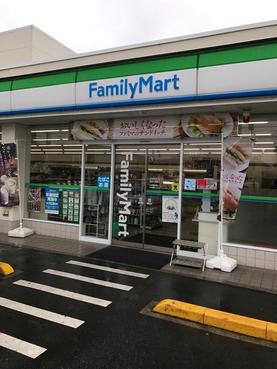 ファミリーマート 小島町三丁目店