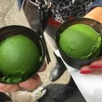 壽々喜園 - 世界で一番濃い抹茶ジェラート