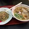 まるとみ食堂 - 料理写真:ラーメンセット!700円。