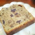 サルドゥバン - チョコとくるみのパウンドケーキ