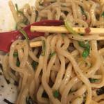 麺屋 ばんび - 麺屋ばんび 台湾まぜそば 麺
