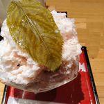 64485676 - 氷桜餅
